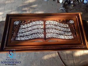 Jual Kaligrafi Model Al-Qur'an Jati Jepara