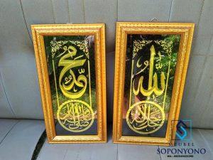 Jual Kaligrafi Ukiran Allah Muhammad