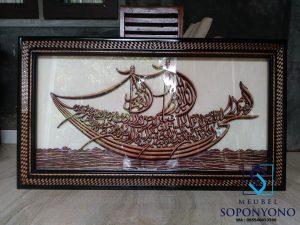 Jual Kaligrafi Ukiran Jepara Motif Kapal Terbaru