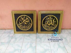 Kaligrafi Hiasan Dinding Kayu Ukir Jati Jepara