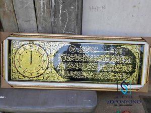 Kaligrafi Jam Hiasan Dinding Jati Jepara