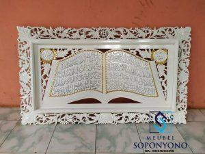 Kaligrafi Kayu Ukir Jati Jepara Finishing Duco